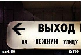 vk.com/metrostory?z=album-25489848_177738241