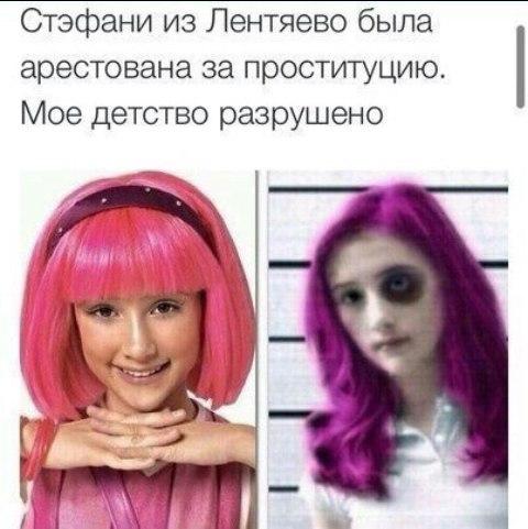 Секс фото девочка из лентяево