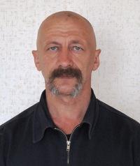 Малютин Николай