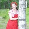 Elena Steshenko