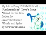 My Little Pony The MUSICAL! Anthropology (Lyra's Song)