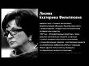 Ювенальный террор Геноцид России