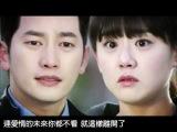 (繁中字)清潭洞愛麗絲OST-K.Will愛情就這樣MV