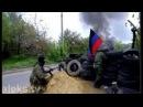 Новороссия - Просто война (Бывшая Украина)