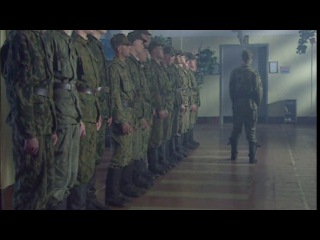 Солдаты: сезон 1, серия 4
