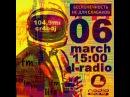 DJ CRAB - Life Gmes L RADIO 104.9FM