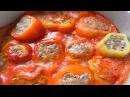 Как приготовить фаршированный перец. How to cook stuffed peppers.
