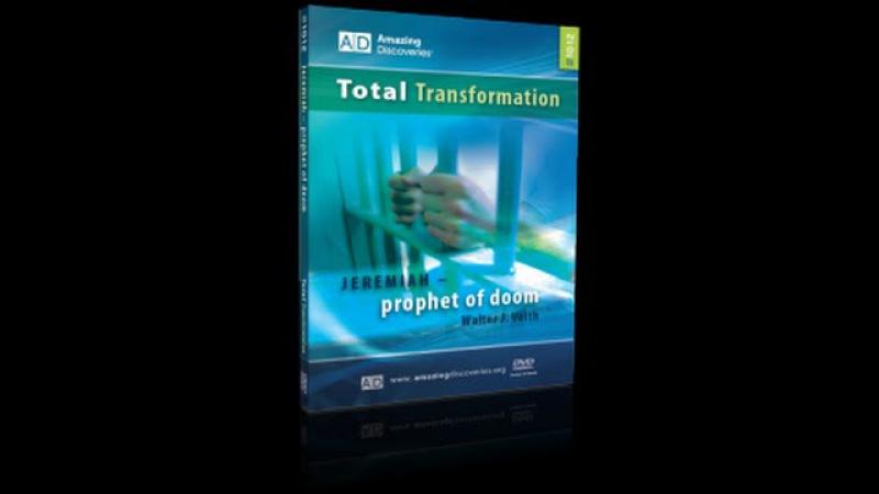 1012. Иеремия-пророчествущий беды. Полная трансформация. Вальтер Вайс.