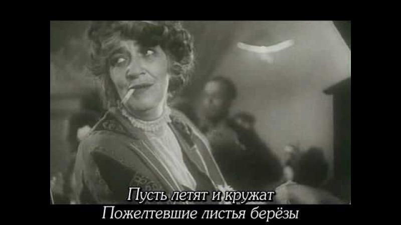 Faina Ranevskaja_Romans_Subtitles.avi