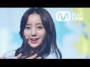 [엠넷멀티캠] 러블리즈 놀이공원 케이 직캠 Lovelyz Kei Fancam @Mnet MCOUNTDOWN Rehearsal_150430