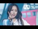 [엠넷멀티캠] 러블리즈 놀이공원 진 직캠 Lovelyz Jin Fancam @Mnet MCOUNTDOWN Rehearsal_150430