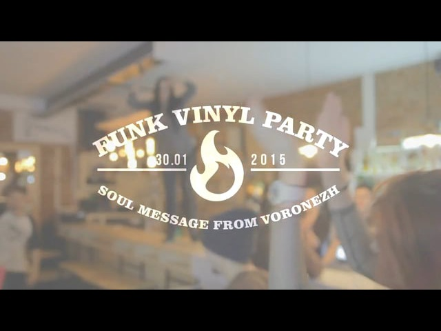 Funk Vinyl Party: Soul Message From Voronezh