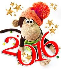 С Новымм годом!!!!) YlihctfWr_Q