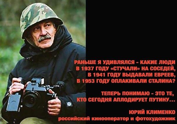 """""""Мы заявили, что Крым является оккупированным"""", - евродепутат Штетина о Резолюции Европарламента - Цензор.НЕТ 506"""