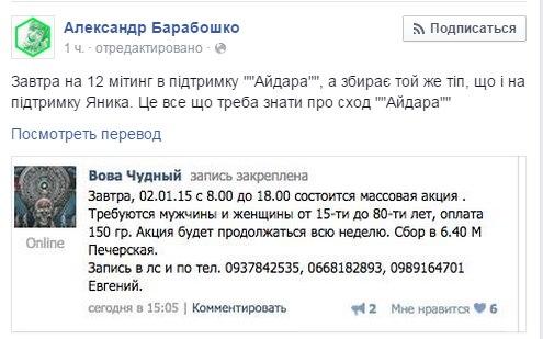 Под Киевом задержан груз оружия: возле ВР планировалась диверсия, - глава СБУ - Цензор.НЕТ 2477