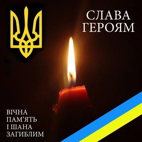 В зоне АТО за сутки погиб один украинский военнослужащий, двое получили ранения - Цензор.НЕТ 7654
