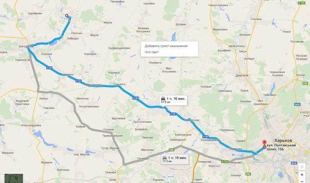 Схема проезда: г. Харьков, ул.