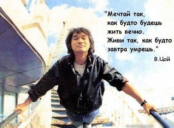 Shahruh Kamilov, Шымкент - фото №1