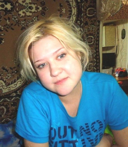 Внимание, розыск Без вести пропала девушка Мукосеева Юлия Сергеевна, 1