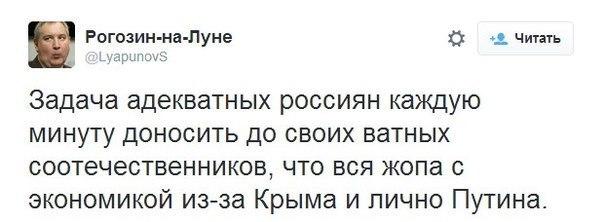 """""""Санкции в действии"""": В России признали - экономика начинает падение - Цензор.НЕТ 1715"""