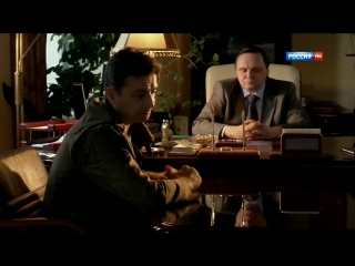 Лекарство против страха HD 9 серия из 16 драма мелодрама сериал