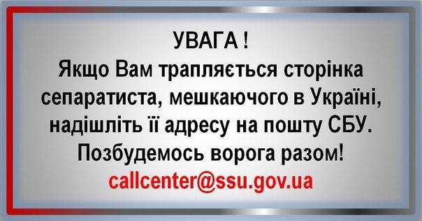 """Волонтеры """"Народного тыла"""" передали очередную партию помощи украинским воинам на передовую - Цензор.НЕТ 875"""