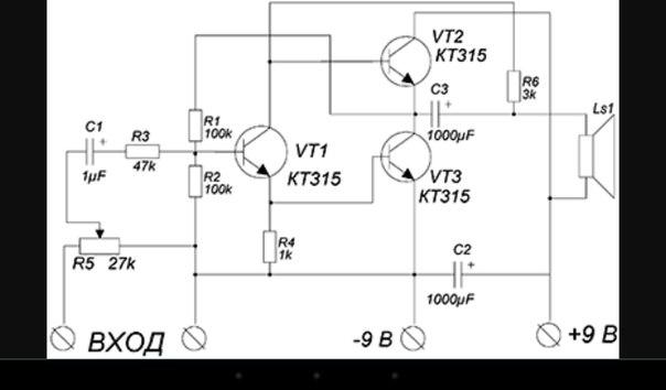 Усилитель звука своими руками на транзисторах схема