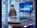 Новости 01 06 2015 г