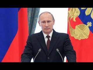 В.Путин - защитим Россию 21 февраля 2015 года! - 308