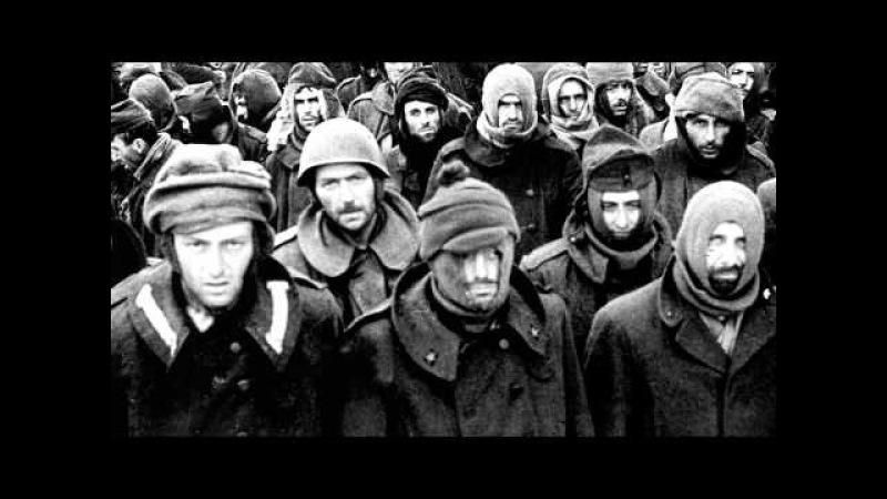 Встреча с правдой - немецкие военнопленные в Елабуге