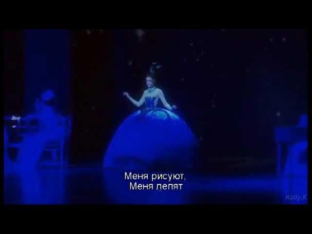 Моцарт Рок опера - Bim bam boum.mp4