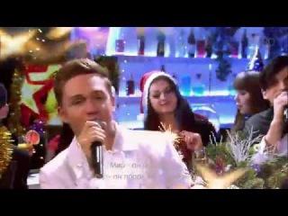 Программа «Две звезды» на Первом канале: С Новым годом!