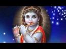Кришна Говинда Гопал Нандалал