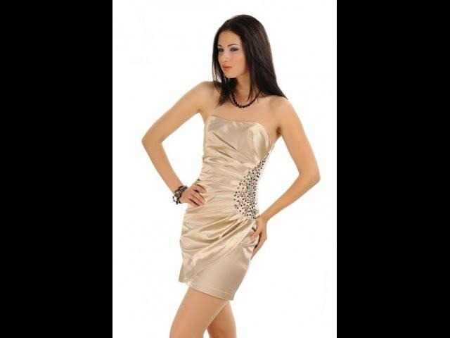 Платье с драпировкой по полочке