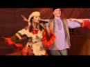 Зө-Ләй-Лә - Эх, алмагачлары! (2006)