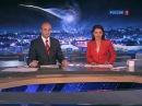 НЛО над Израелем - Вести 08.06.2012