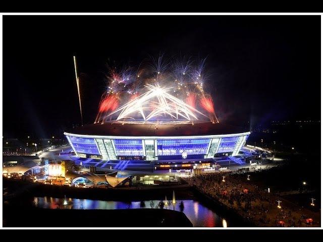 Донбасс Арена - церемония открытия стадиона 2009 (Полная версия)
