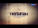 Terminator . Терминатор - Это не фильм , а новая Боевая машина  — смотреть онлайн бесплатно в хорошем качестве.