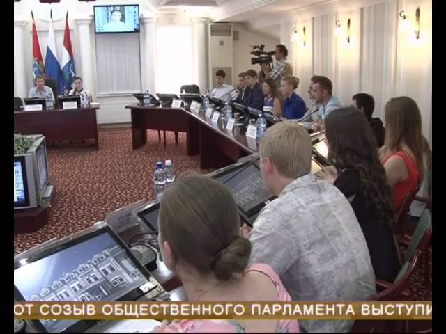 Молодежный парламент пятого созыва подвел итоги работы