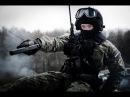 Русский спецназ в действии