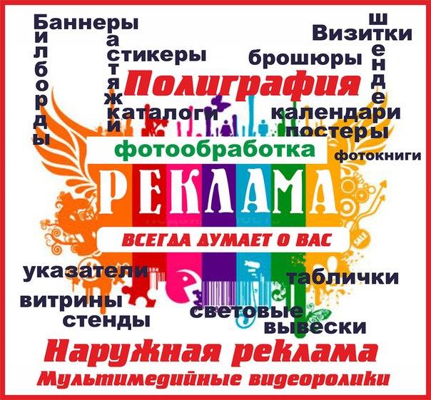 РАЗРАБОТКА ФИРМЕННОГО СТИЛЯ г. ПЕНЗА