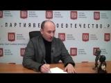 Что будет дальше в укропии Н. Стариков. Очень интересно! (2015.07.01)