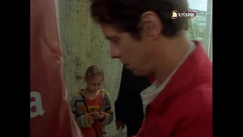Детективы из табакерки / Die Pfefferkörner (1-й сезон, 10-я серия) (1999-2000) (семейный)