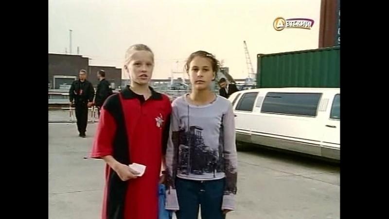 Детективы из табакерки / Die Pfefferkörner (1-й сезон, 9-я серия) (1999-2000) (семейный)