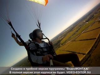 ПОЛЁТ 480 МЕТРОВ НАД ЗЕМЛЁЙ