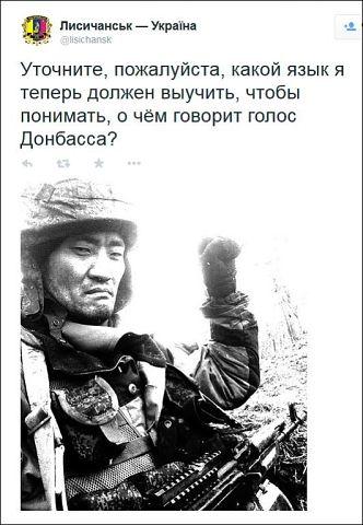 Путин собрал Совбез РФ, чтобы обсудить отвод вооружения на Донбассе - Цензор.НЕТ 1788
