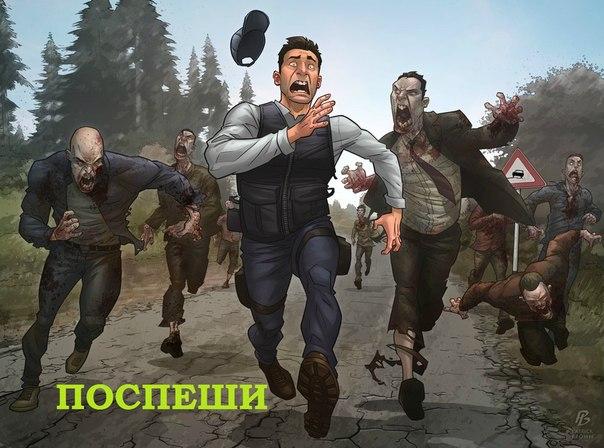 последние новости на ютубе украина