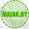 Газета «Маяк» г. Берёза