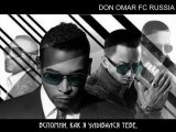 Rus Sub, Don Omar FC Russia Yandel ft Don Omar - Enamorado de ti