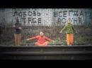 Buddha Sweetie Boys - Просветление